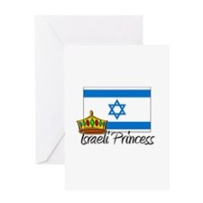 Israeli Princess Greeting Card