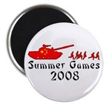 "2008 Summer Games 2.25"" Magnet (100 pack)"