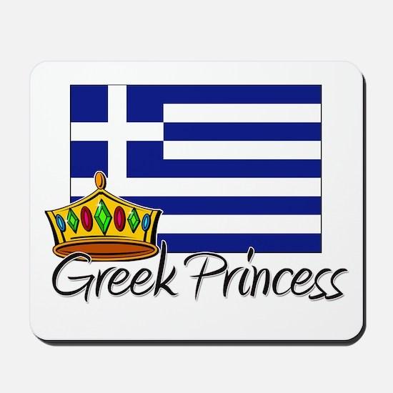 Greek Princess Mousepad
