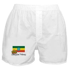 Ethiopian Princess Boxer Shorts