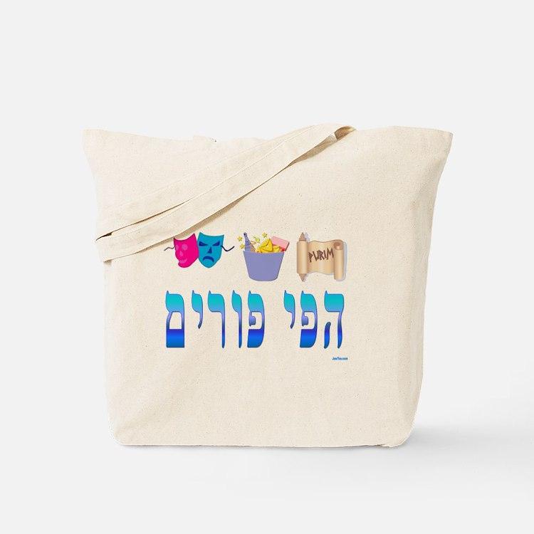 Hebrew Happy Purim Tote Bag