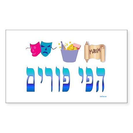 Hebrew Happy Purim Rectangle Sticker