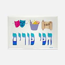 Hebrew Happy Purim Rectangle Magnet