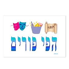 Hebrew Happy Purim Postcards (Package of 8)