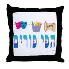 Hebrew Happy Purim Throw Pillow