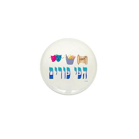 Hebrew Happy Purim Mini Button (10 pack)