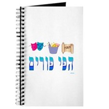 Hebrew Happy Purim Journal