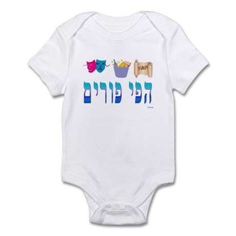 Hebrew Happy Purim Infant Bodysuit
