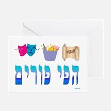 Hebrew Happy Purim Greeting Card