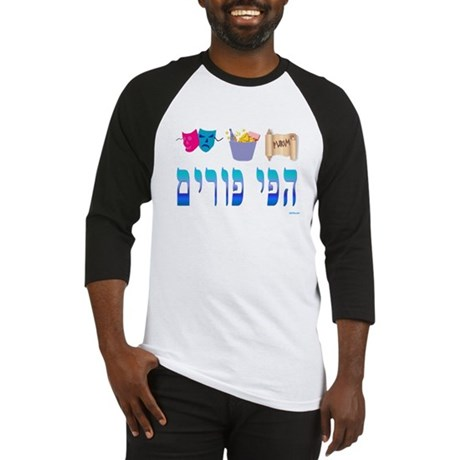 Hebrew Happy Purim Baseball Jersey