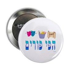 "Hebrew Happy Purim 2.25"" Button (10 pack)"