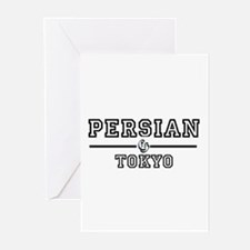 Persian Tokyo Greeting Cards (Pk of 10)