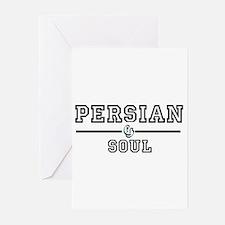Persian Soul Greeting Cards (Pk of 10)