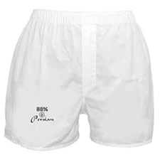50% Persian Boxer Shorts