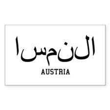 Austria in Arabic Rectangle Decal