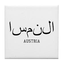 Austria in Arabic Tile Coaster