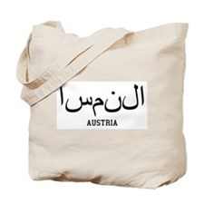 Austria in Arabic Tote Bag
