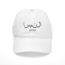 Austria in Arabic Baseball Cap