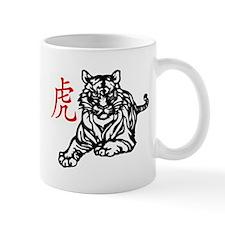Chinese Tiger Small Mugs