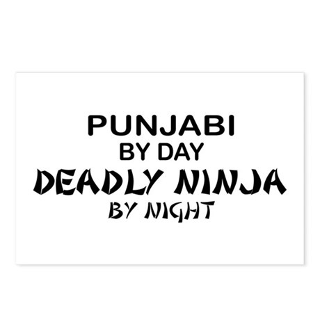 Punjabi Deadly Ninja by Night Postcards (Package o