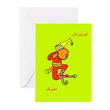 Haji Firooz Greeting Cards (Pk of 10)