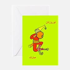 Haji Firooz Greeting Card
