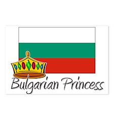Bulgarian Princess Postcards (Package of 8)