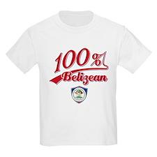 100% Belizean T-Shirt