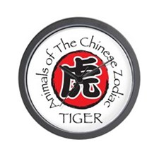Chinese Zodiac - The Tiger Wall Clock