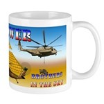 Masonic Air Power Mug