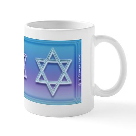 Star Of David Colorful Mug