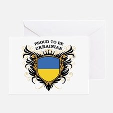 Proud to be Ukrainian Greeting Card