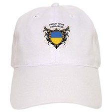 Proud to be Ukrainian Baseball Baseball Cap