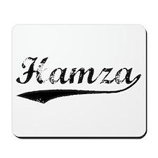 Vintage Hamza (Black) Mousepad