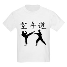 Karate Silhouette T-Shirt