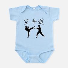 Karate Silhouette Infant Bodysuit