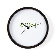 Code Fish - Wall Clock