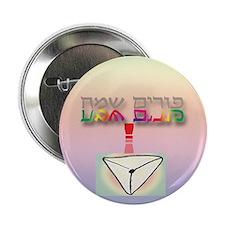 "Happy Purim in Hebrew 2.25"" Button"