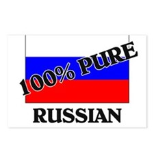 100 Percent RUSSIAN Postcards (Package of 8)