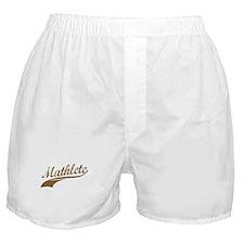 Mathlete (Mocha) Boxer Shorts