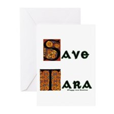 Save Tara Greeting Cards (Pk of 10)