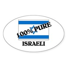 100 Percent ISRAELI Oval Decal