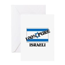 100 Percent ISRAELI Greeting Card