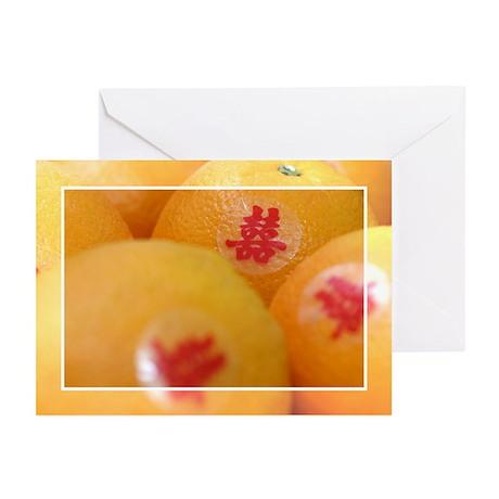 Double Xi Oranges Invitation Cards (Pk of 10)