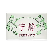 Serenity Rectangle Magnet