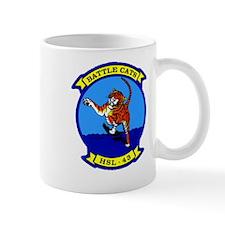 HSL-43 Mug