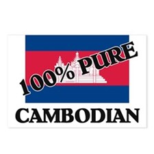 100 Percent CAMBODIAN Postcards (Package of 8)