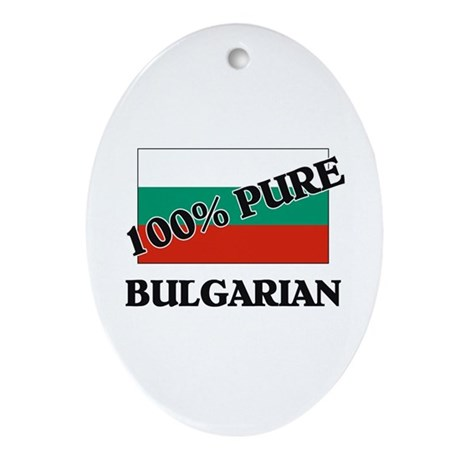 100 Percent BULGARIAN Oval Ornament