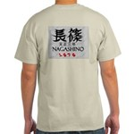 Ash Grey NAGASHINO T-Shirt