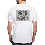 White NAGASHINO T-Shirt